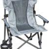 kids beach chairs stone