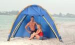 quadra beach cabana